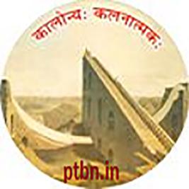 PTBN-Logo