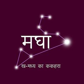maghaa-logo